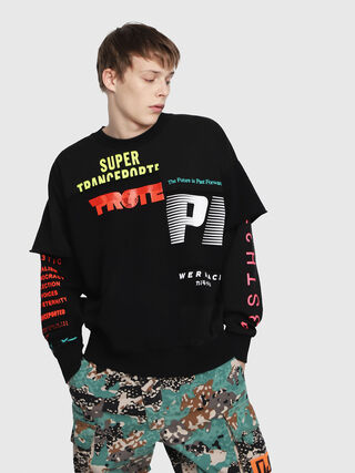S-TAKEO,  - Pull Cotton
