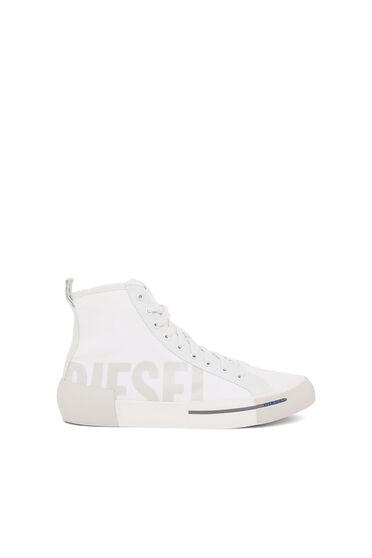 Sneakers montantes en nylon délavé