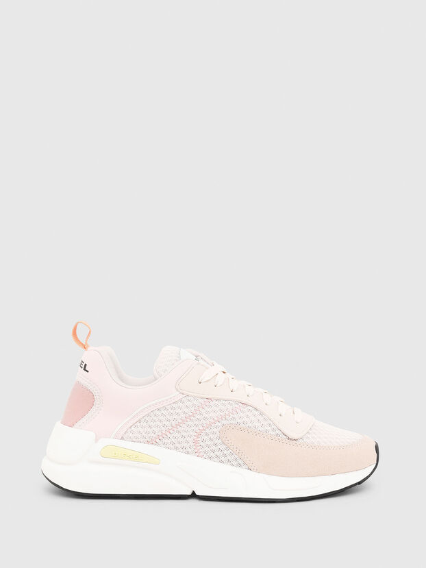 S-SERENDIPITY LOW W, Rose - Baskets