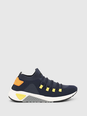 S-KB ATHL LACE, Bleu/Jaune - Baskets