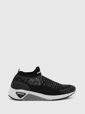 S-KB ATHL SOCK II, Noir - Baskets