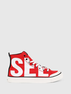S-ASTICO MC, Rouge/Blanc - Baskets
