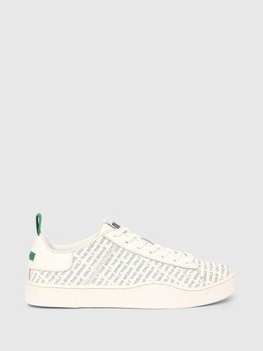 Sneakers basses en cuir perforé