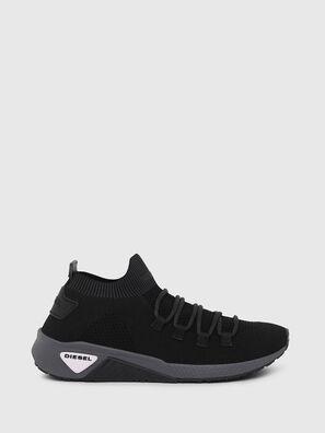 S-KB ATHL LACE W, Noir - Baskets